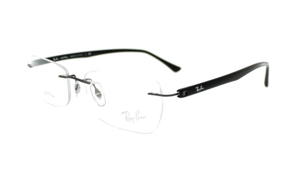 Brille Ohne Rahmen. brille extra schmaler rahmen schwarz klare gl ...